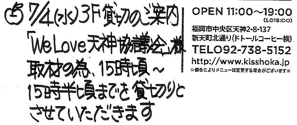 大好評 プラス200円でパティシエ特製ミニデザートをお付けします♪